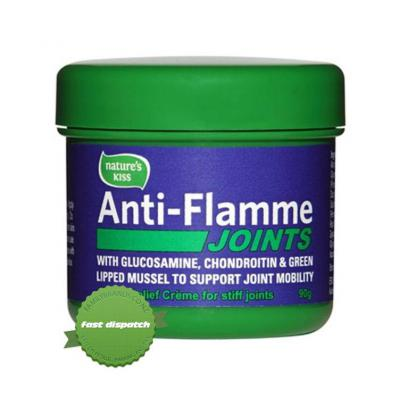 Buy Anti-Flamme Joints 90g - Speedy Dispatch