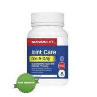 nutralife joint care one a day glucosamine sulfate complex 1990mg 60 s