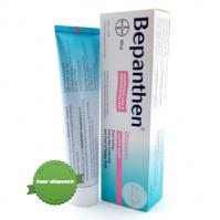 Bepanthen Cream 100g -